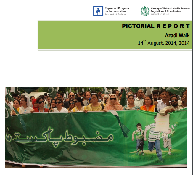 Azadi Walk to celebrate the month long Independence Celebration 12th August, 2014