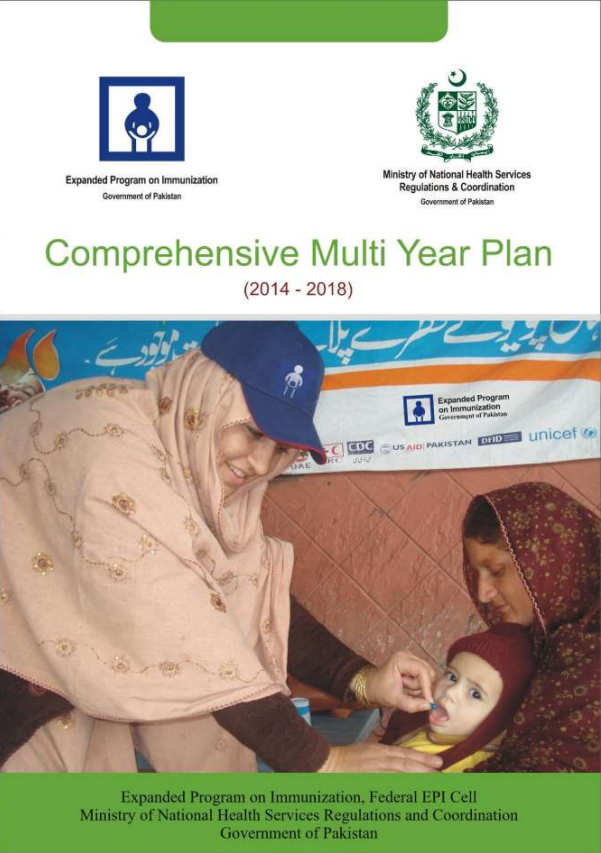 Launch of Comprehensive Multi Year Plan for Immunization Program of Pakistan 4th June, 2014