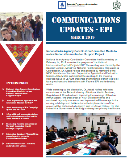 Newsletter (March 2019)