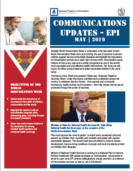 Newsletter (May 2019)